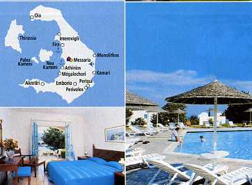 Hotel Aeroport Santorin